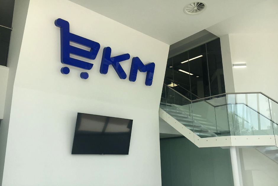 EKM Systems Ltd Case Study Altitude Past Work Project